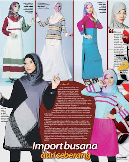 INTAN GALLERY COLLECTION AT MEDIA