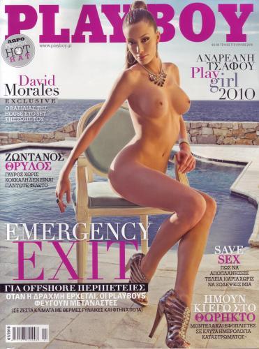 Adult Emagazine: Juli 2010