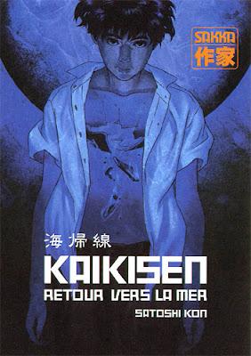 Resultado de imagen para kaikisen 1990