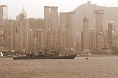 Image of a warship anchored in Hong Kong