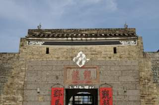 Image of a guard tower to an walled village in the New Territories, Hong Kong