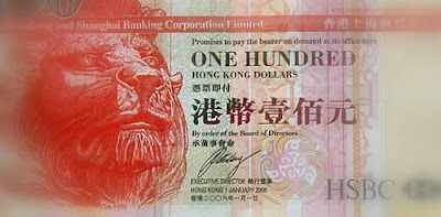 Partial image of a 100 Hong Kong Dollar Bill, cropped, and digitally obscured to prevent counterfeiting charges....