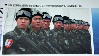 Image of a PLA special forces unit in China.