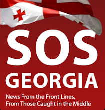 News from Georgia