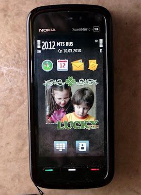 Daftar Harga Nokia Juli 2013