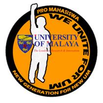 Pro-Mahasiswa UM.
