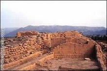 Ruinas de los Paredones
