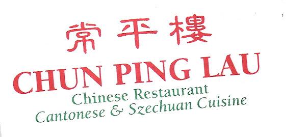 Chun Ping Lau Restaurant