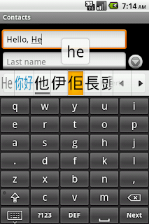 English-Chinese dictionary keyboard for Android, big key keyboard layout
