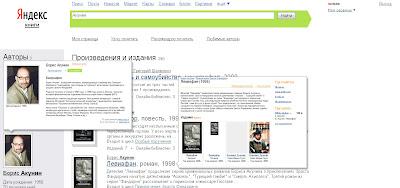 поиск книг Яндекс.Книги