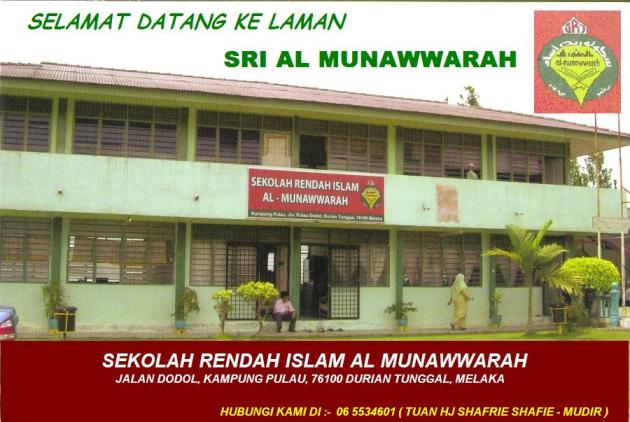 SRI AL MUNAWWARAH