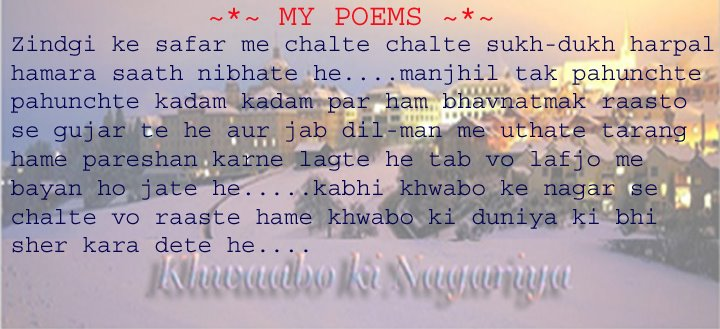 ~*~ My poems ~*~