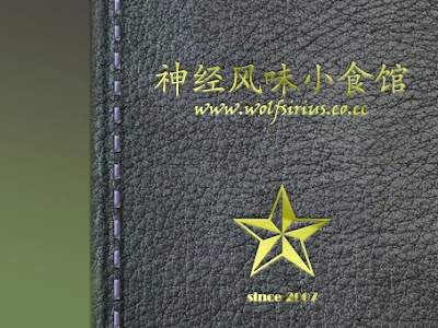 [Image: book_crazydine_snce07.jpg]