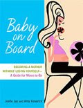 Working Mom Wednesday: Baby on Board 1