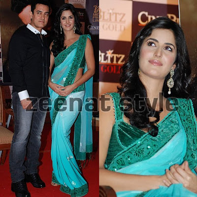 Katrina Kaif Cineblitz Gold Issue Launch