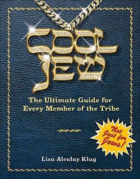 [Cool+Jew.jpg]