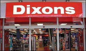 dixons tax free: