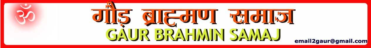 Gaur Brahmin Samaj