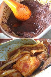 Sambal for Curry Mee @ Lorong Seratus Tahun, Penang