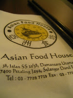 Asian Food House, Damansara Utama, PJ