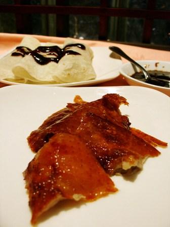Peking Duck @ Toh Yuen, Hilton PJ