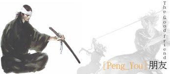 PengYou