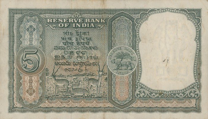 Indonesian Roupie Euro – repairreally.life