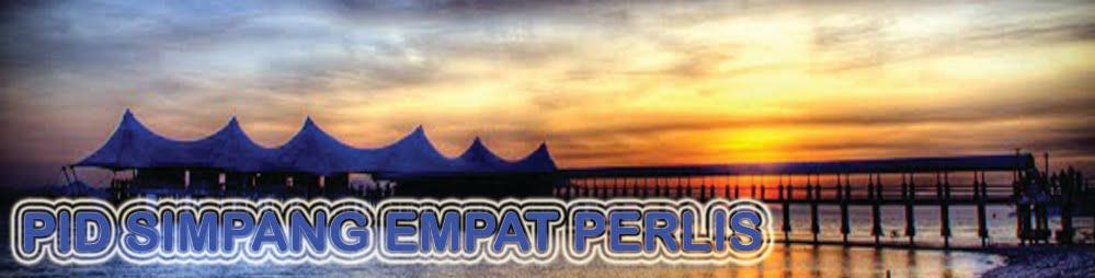 PUSAT INTERNET DESA SIMPANG EMPAT PERLIS
