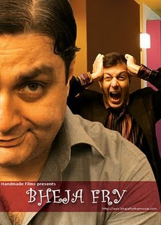 Bheja Fry (2007) Hindi movie watch online