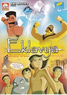 Eklavya-The Invincible (2009) Hindi Animation Movie Watch Online