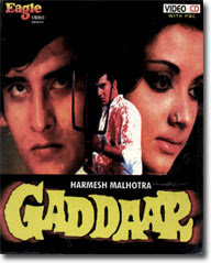 Gaddar (1973) - Hindi Movie