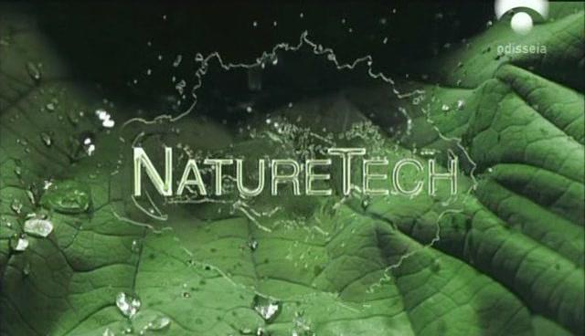 http://1.bp.blogspot.com/_w_xVhyISDmk/Ss1FDVQIiLI/AAAAAAAAC50/nTqt3B-jTyI/s1600/Tecnologia%2B100%25%2Bnatural%2B0%2Bde%2B3%2B-%2BCaptura%2Bimagen..jpg