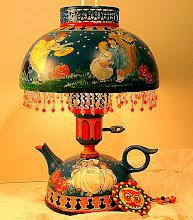 EHAG EMPORIUM LAMP