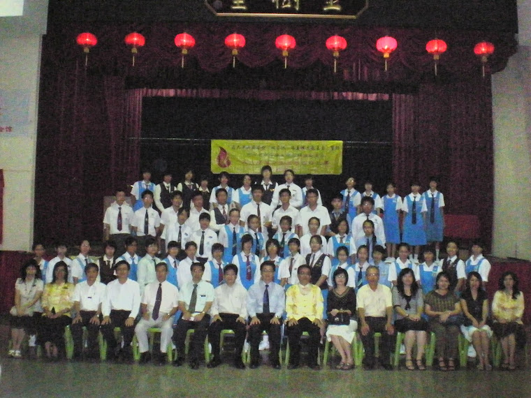 2010年马六甲国中文学创作赛颁奖礼