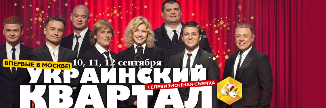 molodejj.tv