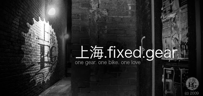 shanghai fixed gear