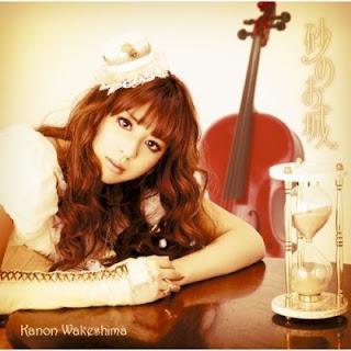 Kanon Wakeshima Kanon_wakeshima-suna_no_oshiro