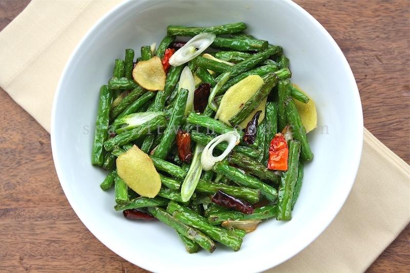 Seasaltwithfood: Dry-Fried Green Beans (Vegetarian Version)