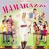 Mamarazzi Funny Trailer