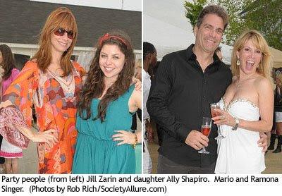 Jill Zarin, Ally Shapiro, Mario and Ramona Singer