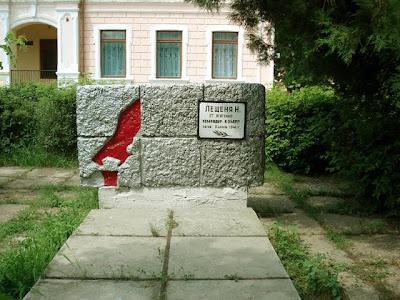 Памятник старшему лейтенанту Николаю Лещеня