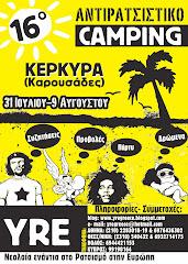 16o ANTIΡΑΤΣΙΣΤΙΚΟ ΚΑΜΠΙΝΓΚ YRE - ΚΕΡΚΥΡΑ - 31/7---9/8