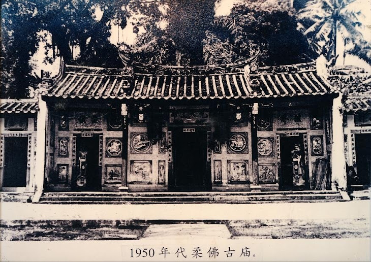 柔佛古庙游神