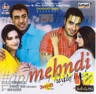Mehndi Wale Hath movie