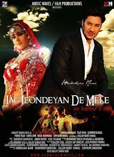 Jag Jeondeyan De Mele 2009 Movie