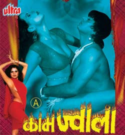 Kaam+Jwala+Hot+Hindi Genre : Adult. Night Duty Hindi B Grade Movie Watch Online In Dailymotion ...