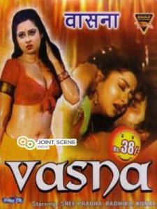 Antarvasna Hindi Story