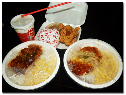 chinese, imperial, Contest, Promos, Winnings, Gift, Certificate, italian roma, KFC, prize, philippines, chicken, fried, coke, corn, straw