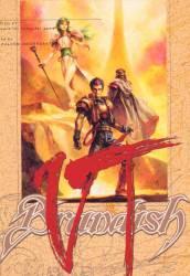 Brandish VT,系列作四代,被翻譯成《憾天神塔》,冒險的場景確實是座塔啦……