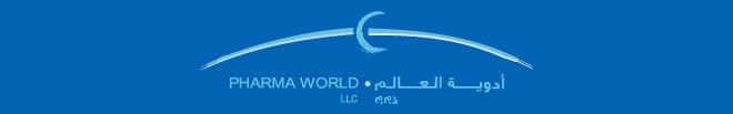 Pharma World